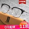 薛之谦同款眼镜框男近视个性复古半框防蓝光防辐射电脑护目眼镜架