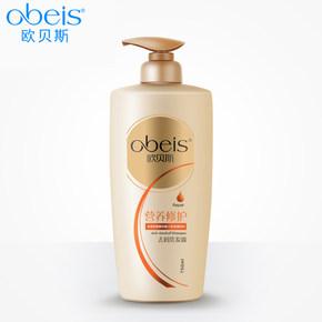 欧贝斯洗发水750ml