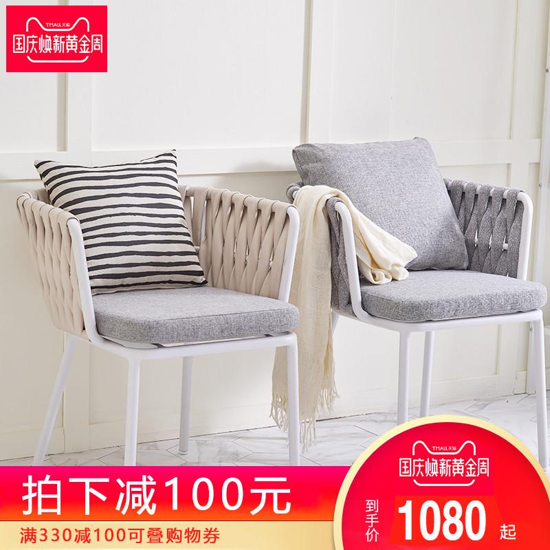 现代美式创意阳台三件套组合简约休闲桌椅酒店别墅户外桌椅餐椅