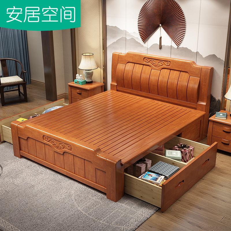 安居空间实木床1.8米特价双人现代中式床架子高箱储物主卧1.5床