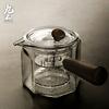 九土玻璃蒸茶器耐热侧把壶加厚煮茶器自动过滤泡茶壶电陶炉用茶具