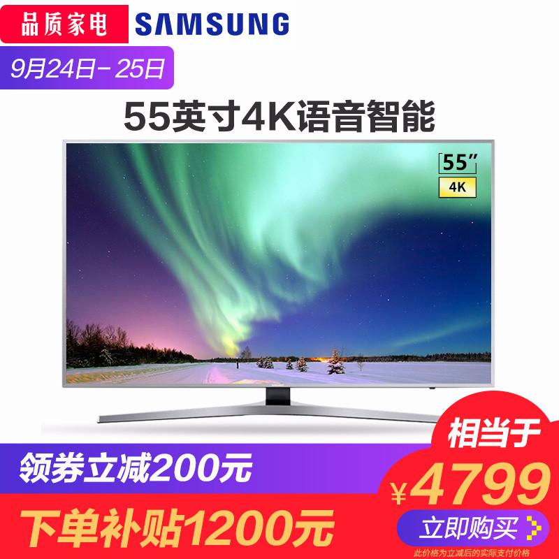 Samsung-三星 UA55MUF40SJXXZ 55英寸超高清4K智能液晶平板电视机