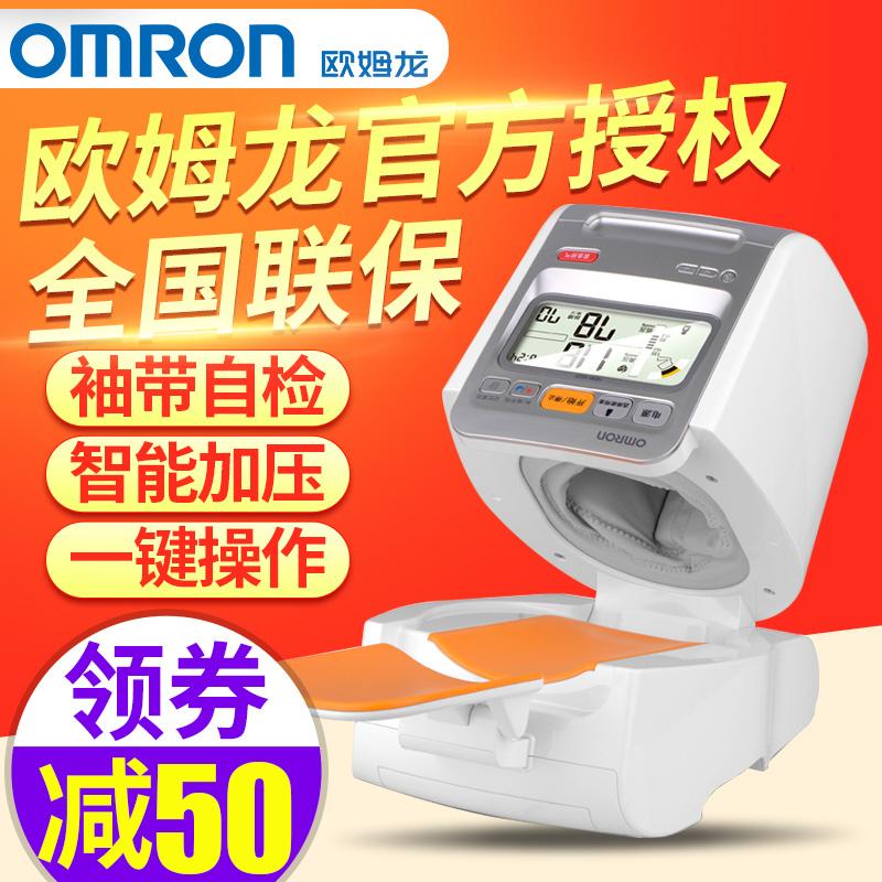 欧姆龙电子血压计HEM-1020上臂式家用测压仪高精准医用血压测量仪