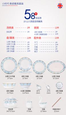 【小时代】58件豪华标配宫廷煲(可微波/升级高脚碗)