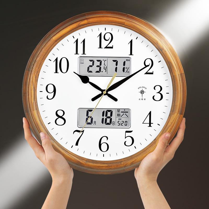 北极星客厅挂钟创意静音钟表简约万年历时钟欧式石英大气实木挂表