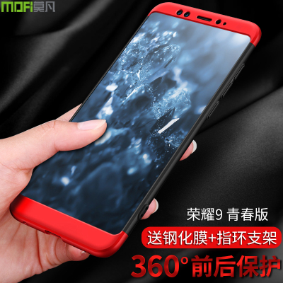 Huawei Glory 9 Youth Edition Mobile Shell Glory 9 All-inclusive shatter-resistant glory v9 Shell honor9lite Men and women nine