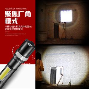 岚鹰强光手电筒充电LED超亮多功能5000迷你防身水远射户外特种兵