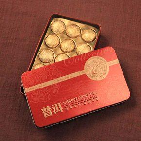 云南普洱熟茶