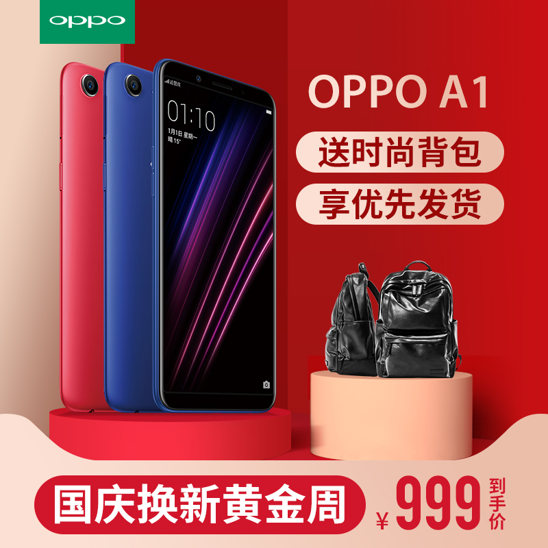 ~OPPO A1手機oppoa1全新機正品手機a5 a1官方正品oppor11s a7x a57 oppoa1手機oppo findx