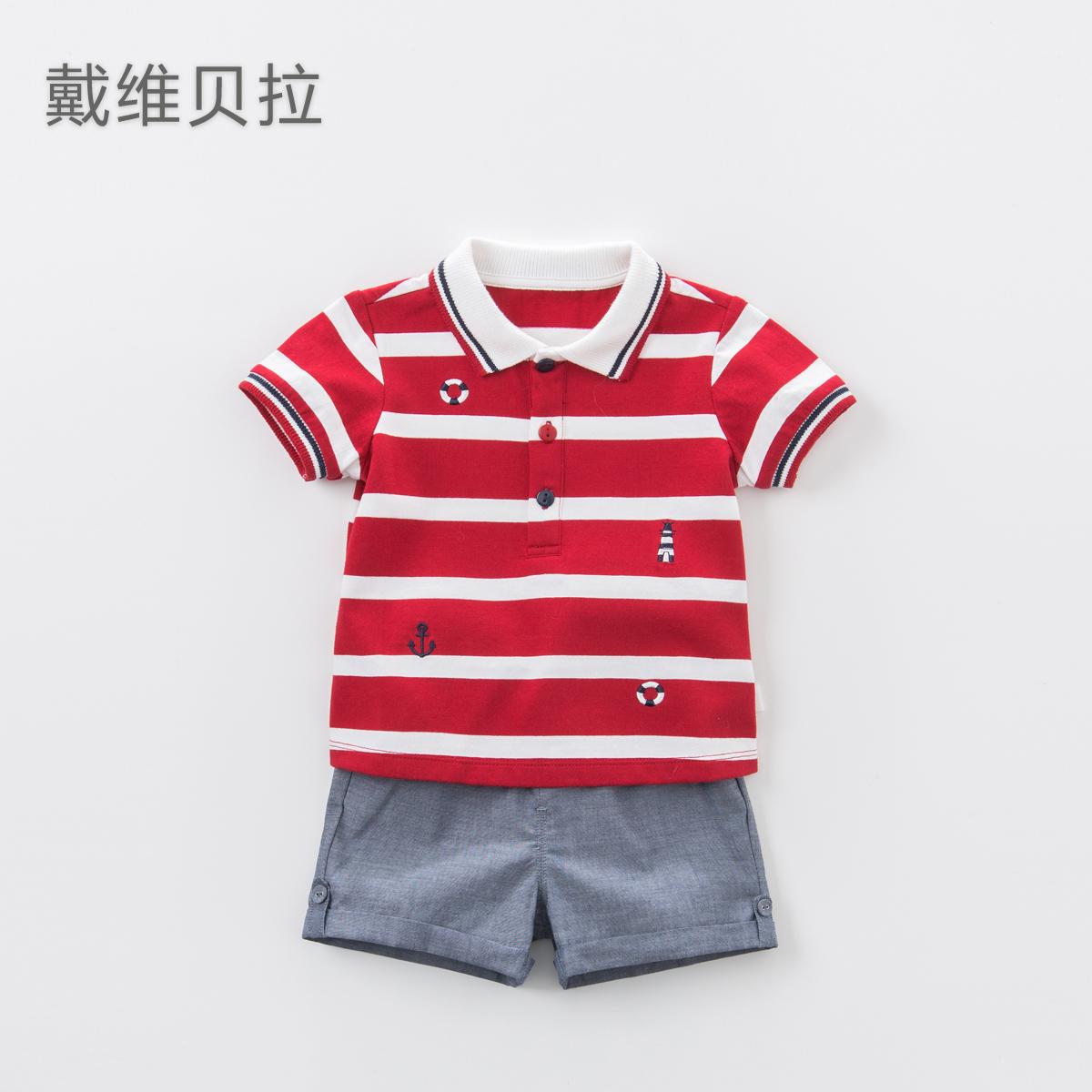 戴维贝拉davebella男童夏装2018新款红白条纹翻领T恤短裤两件套装