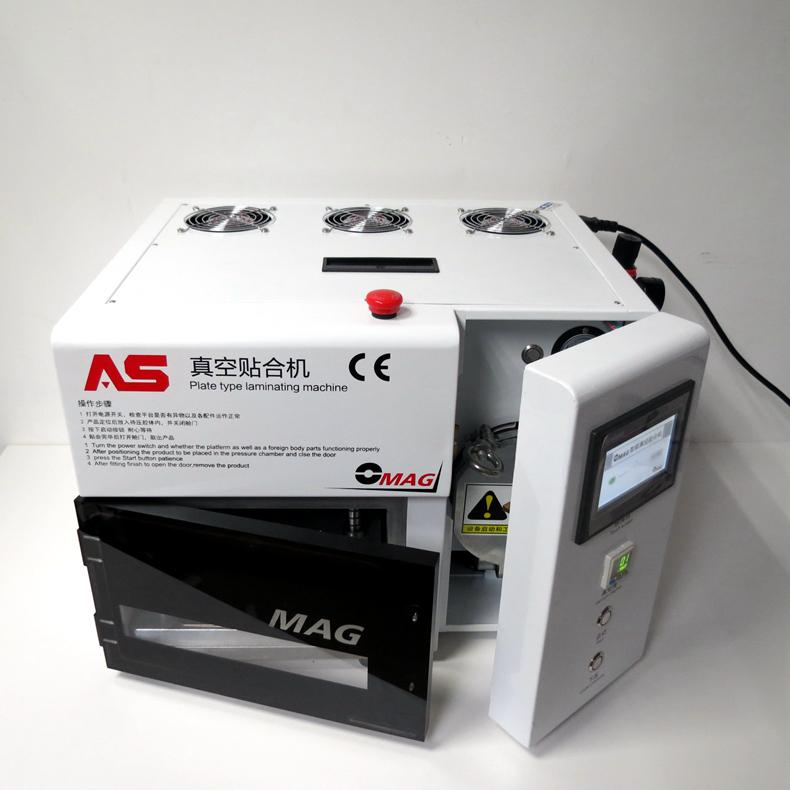 AS-MAG贴合机一体机 手机维修设备压屏机干胶 OCA干胶真空贴合机