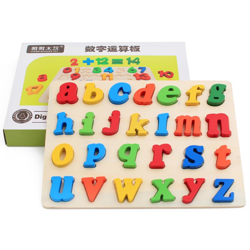 认数数字字母拼图蒙氏早教儿童宝宝益智男童1-2玩具3周岁6女孩子4