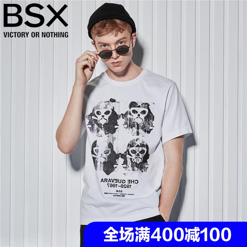 佐丹奴BSX短袖男 VON头像印花纯棉T恤 白色宽松体恤夏男83098230