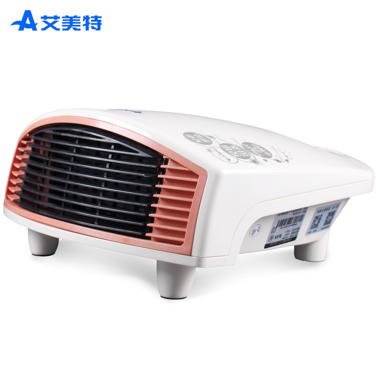 艾美特取暖器家用节能暖风机省电速热电暖气冬季浴室防水取暖神器
