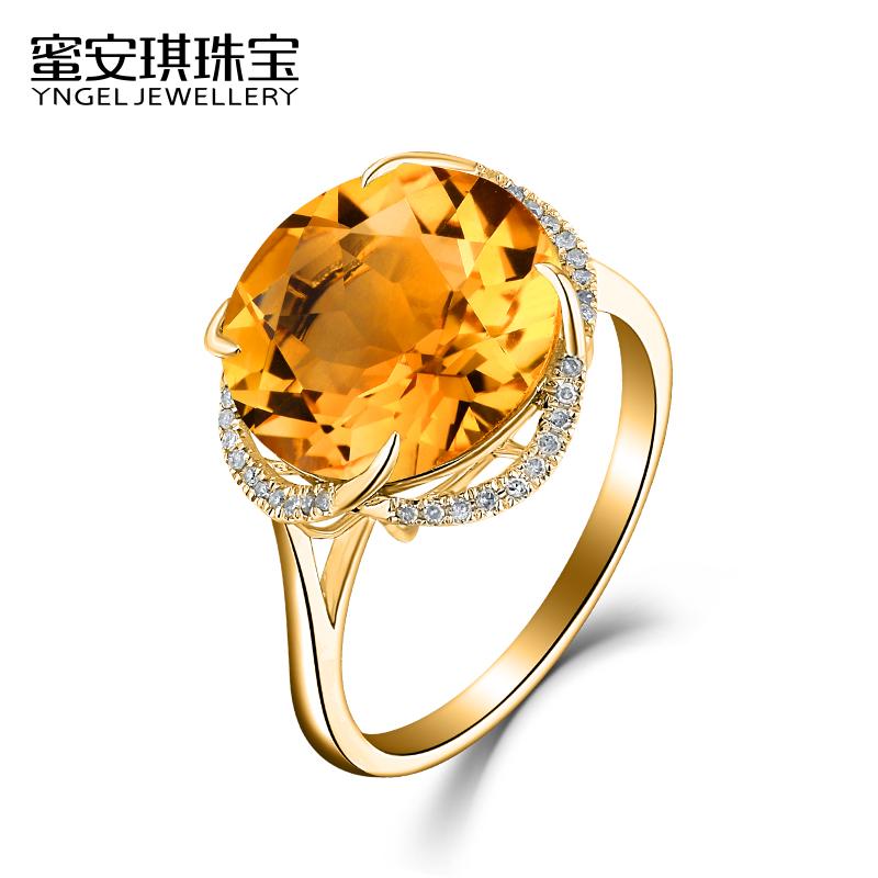 蜜安琪 5.28克拉天然黄水晶戒指18K金镶嵌钻彩色宝石戒指女定制