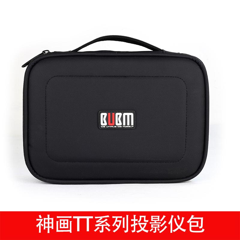 BUBM 神画微型商务TT-P触控投影仪包TT投影机便携包收纳包保护包