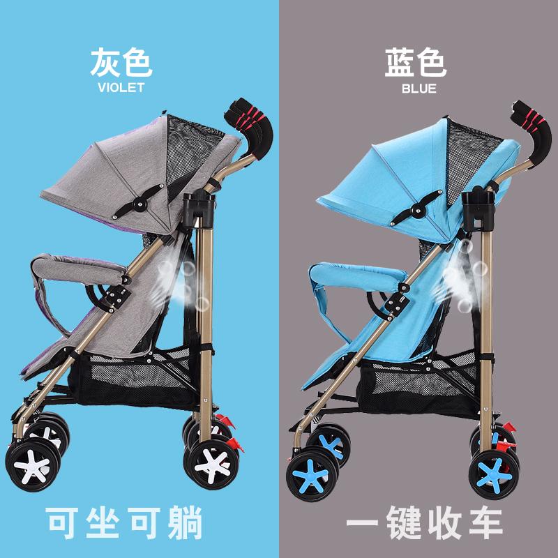 婴儿手推车可坐可躺折叠超轻便携式夏季儿童迷你小推车伞车Q代