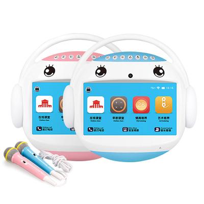 名校堂A9智能机器人9英寸儿童早教机点读平板电脑wifi唱歌学习机