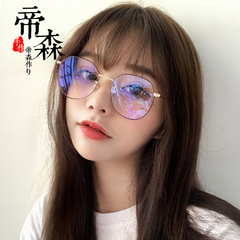 大框平光复古文艺眼镜框防辐射防蓝光平光镜韩版潮圆脸近视眼镜女