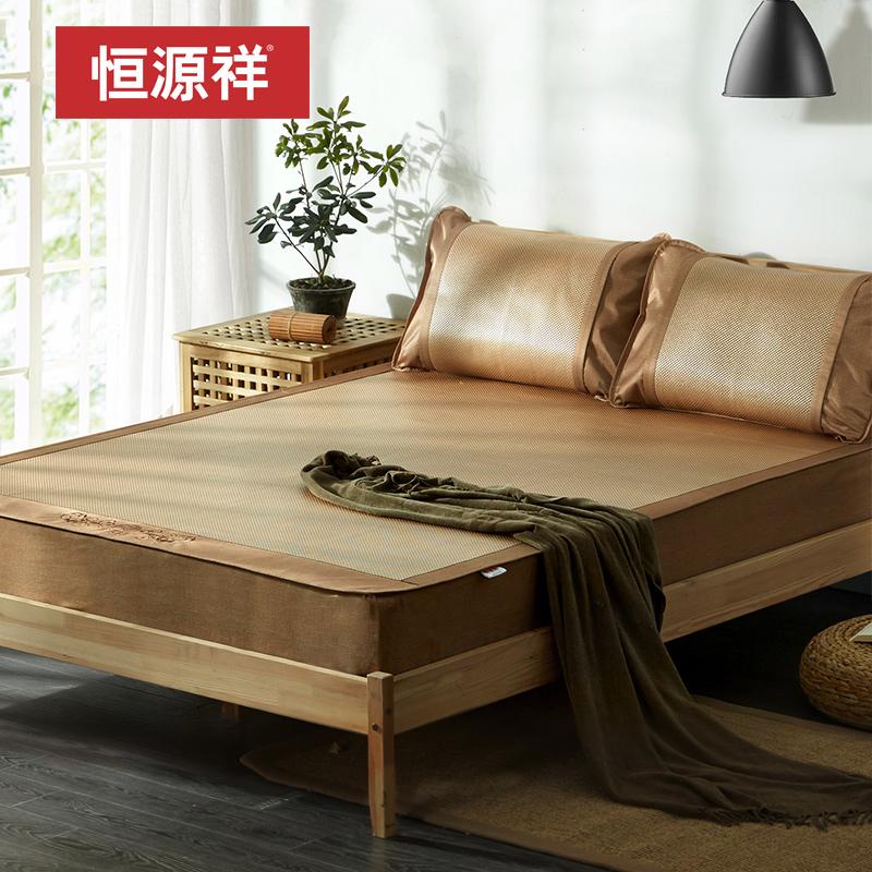 恒源祥加厚冰藤席凉席床笠款三件套1.8米1.5m双人可折叠冰丝席子