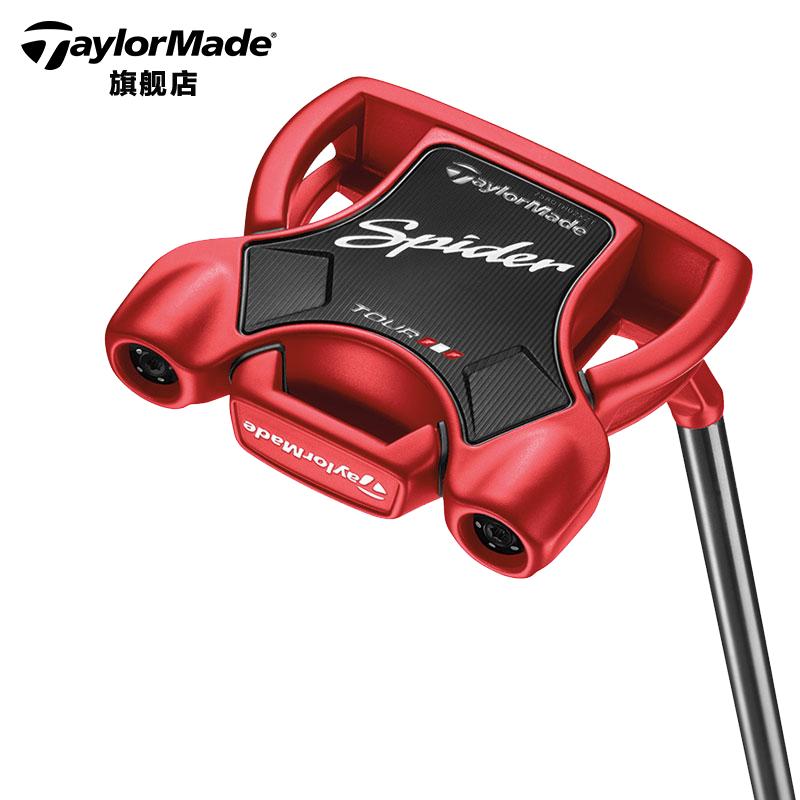 Taylormade泰勒梅高尔夫球杆 Spider tour系列高尔夫推杆2018新款