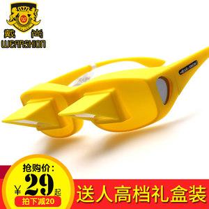 新款懒人眼镜卧式眼镜睛折射高清近视躺着看书电视玩手机颈椎防床