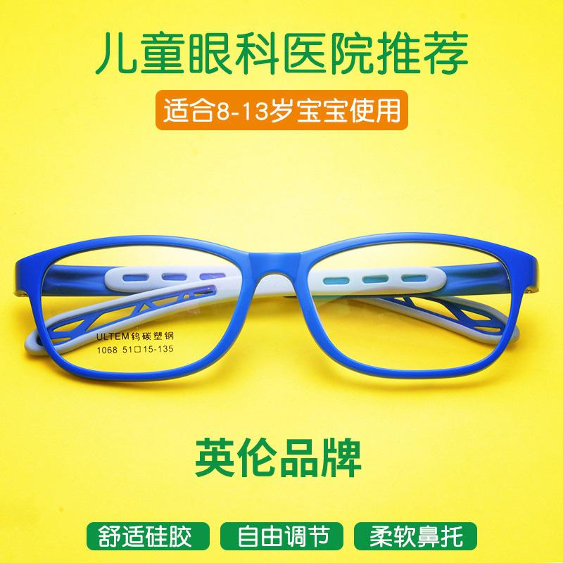 英国戴尚儿童近视眼镜框架男女学生款配眼睛轻远视硅胶散光防蓝光