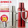 欧腾保温壶家用 热水瓶304不锈钢内胆保温瓶大容量暖瓶开水瓶暖壶