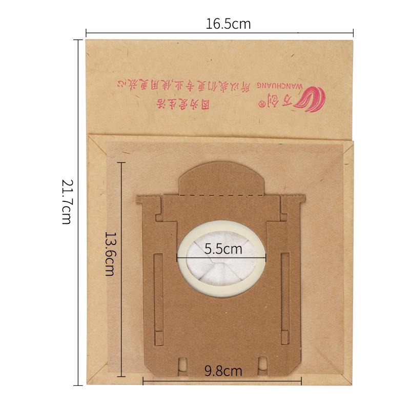 飞利浦吸尘器配件纸袋尘袋集尘袋FC8208FC8220FC8222FC5122FC5126