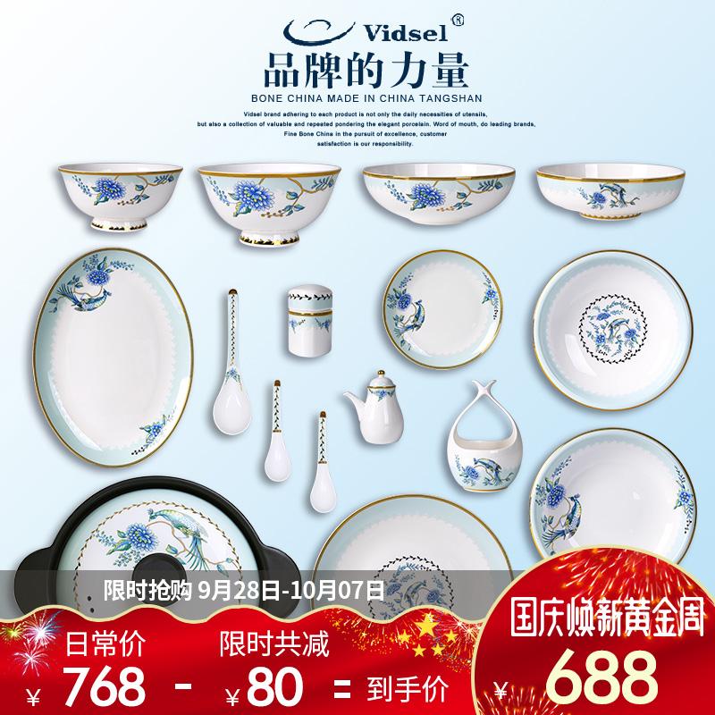 碗碟套装家用简约欧式骨瓷餐具法式奢华陶瓷碗金边组合高档碗盘