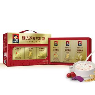 桂格即食醇香燕麦片891g礼盒装红枣牛奶紫薯营养早餐谷物冲饮麦片