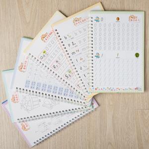 【卡尔贝比】儿童练字帖凹槽数字描红本