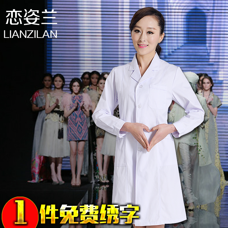 Uniforms for nurses Love pose blue 0012