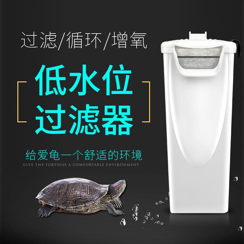 乌龟缸低水位过滤器净水静音潜水内置瀑布式迷你小型过滤器净水器