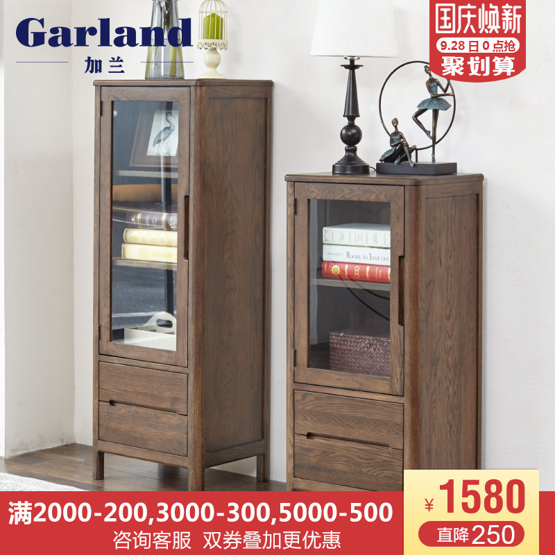 garland加兰日式纯实木边柜现代简约整装玻璃酒柜客厅展示柜单门
