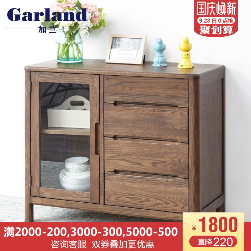 加兰日式纯实木餐边柜进口橡木储物柜简约碗柜餐厅酒柜新品家具