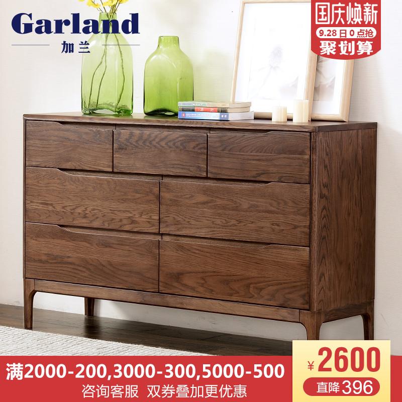 加兰纯实木斗柜日式橡木胡桃木色现代简约储物柜带抽屉卧室边柜