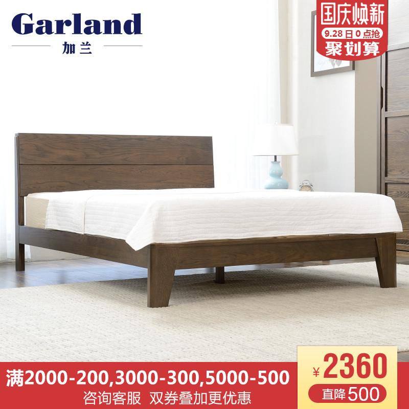 加兰纯实木床日式橡木黑胡桃木色双人床现代简约深色床1.5-1.8米
