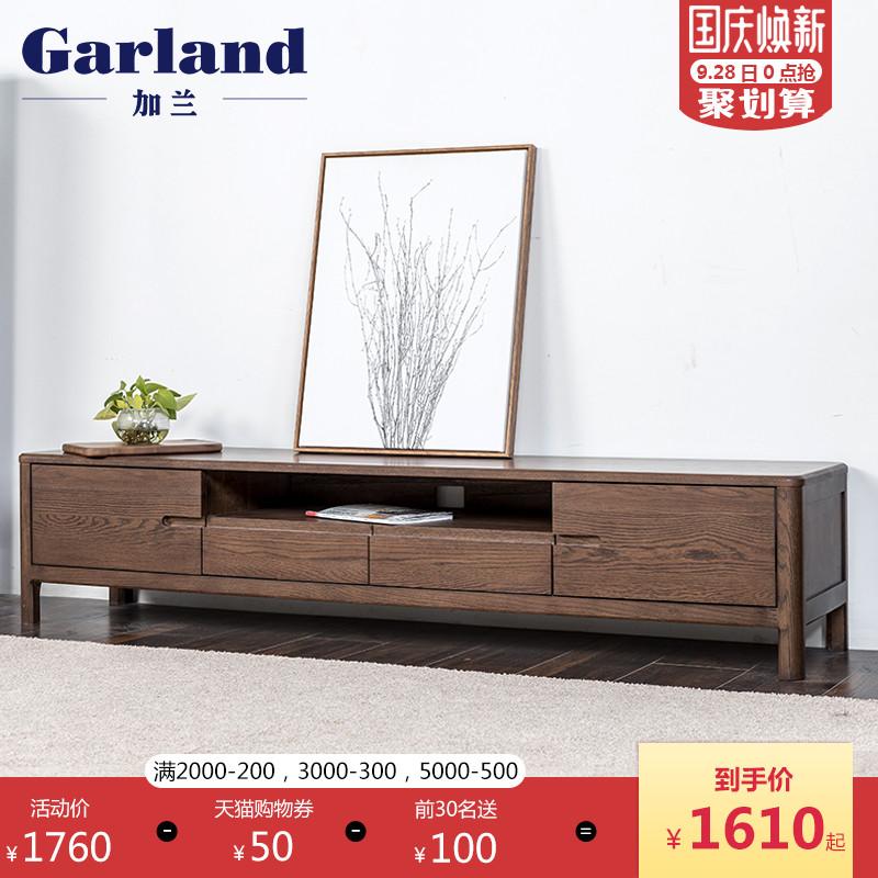 加兰全实木储物电视柜日式现代简约地柜客厅家具小户型电视机柜