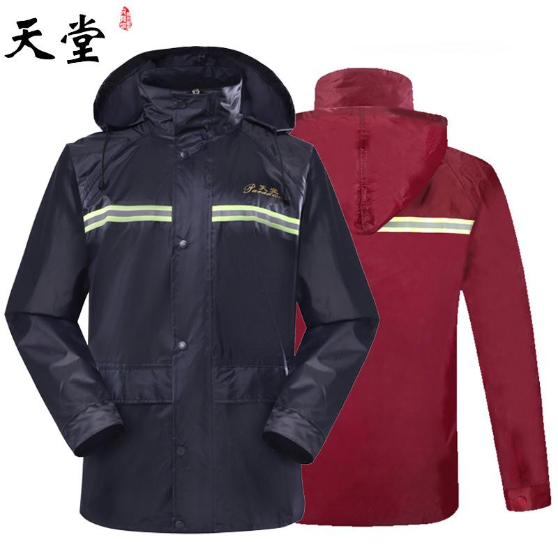 天堂雨衣雨裤套装摩托车电动车男女分体雨衣双层加厚成人雨披骑行