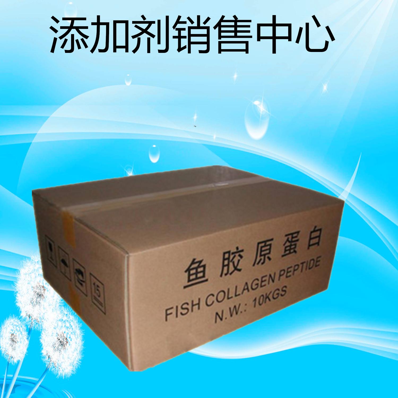九乐棋牌官网手机版下载 深海鱼胶原蛋白粉正品美白 水解修复型多肽纯粉 护肤美白小分子