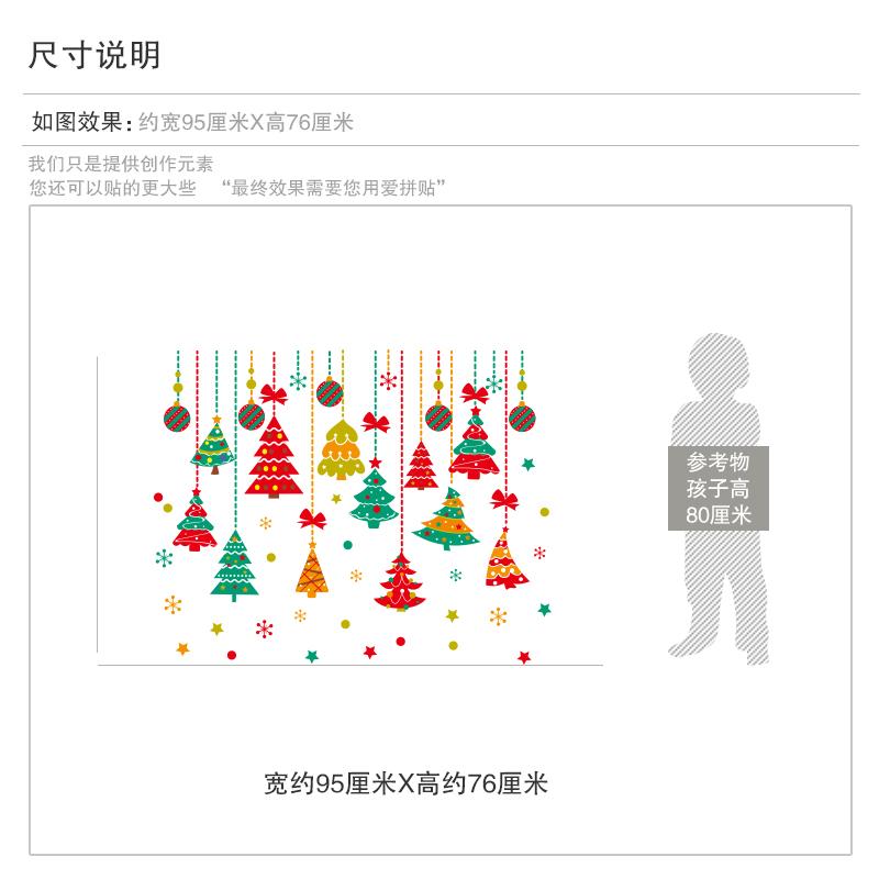 Рождественские украшения Xiaoaiai