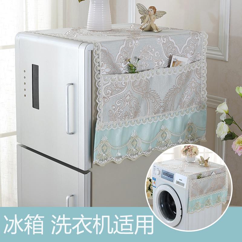 布艺单开门冰箱套盖巾对双开门冰箱盖布防尘罩子冰箱巾洗衣机盖布