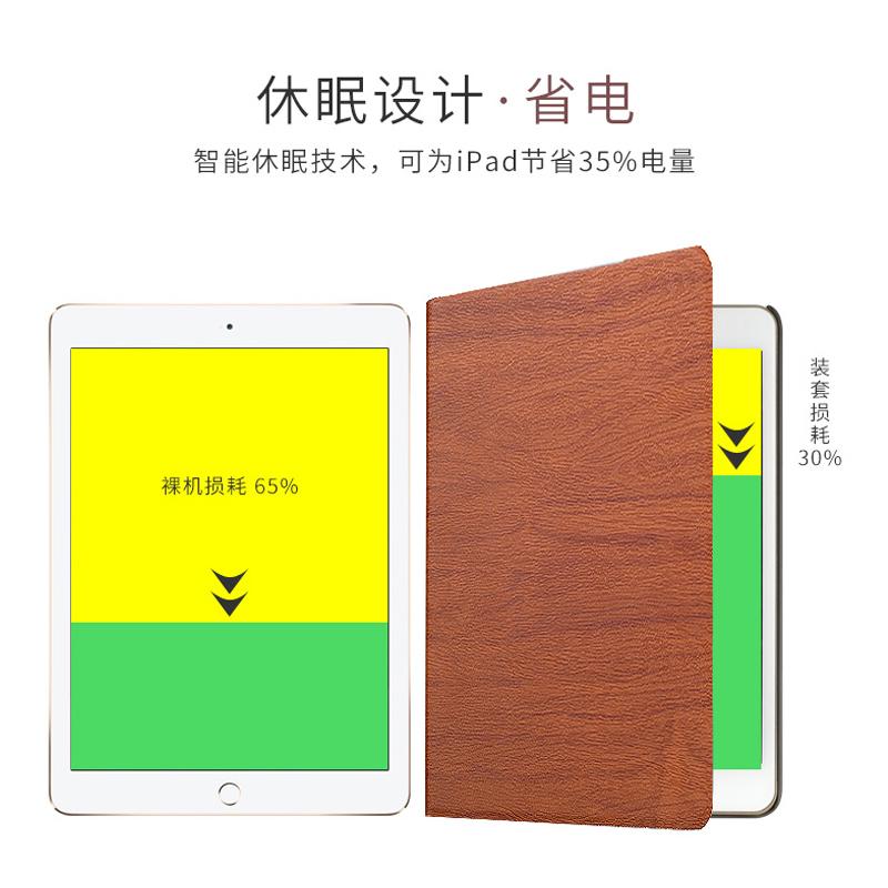 苹果平板电脑ipad air 2-1保护套4薄简约皮全包边壳休眠防摔支架老款ipad2-3-4树纹个性创意潮
