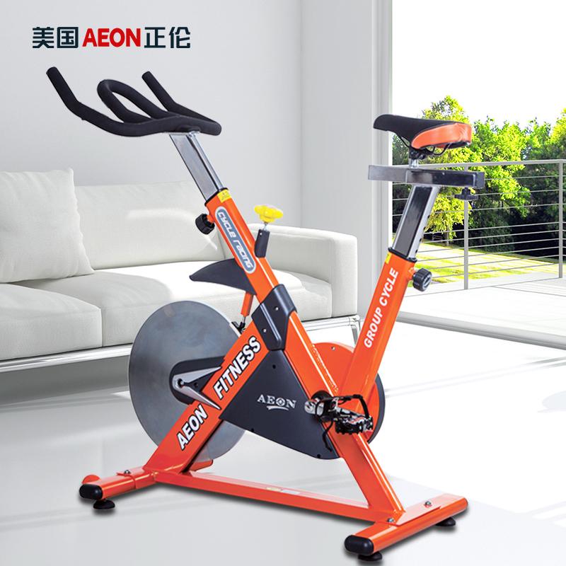 美国AEON正伦家用动感单车B5静音家用室内健身车