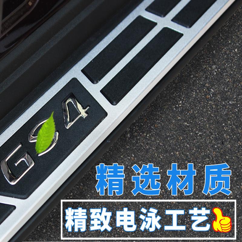 пороги Xin Kai Chang  GS4 GS8 GS4 GS3