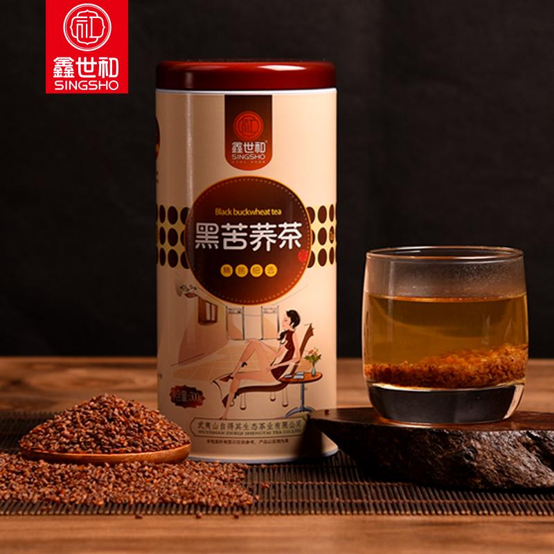 买2罐9折 大凉山苦荞茶正品黑苦荞茶荞麦茶可搭大麦香型 250g/罐