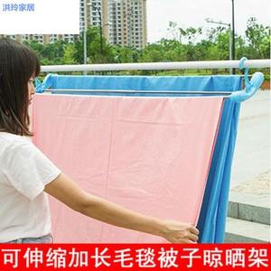 不锈钢大号可伸缩加长挂钩衣架晒被子床单晾被单套毛毯加粗晾晒架