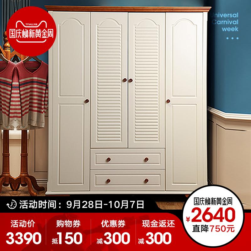 地中海卧室套房家具儿童成人衣橱四门木质衣柜整体置物收纳储物柜