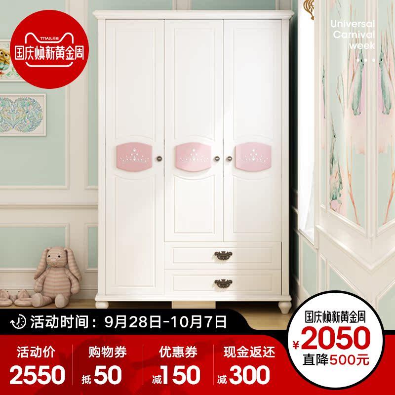 儿童衣柜儿童房女孩田园卧室经济型木质板式置物储物三门衣柜子
